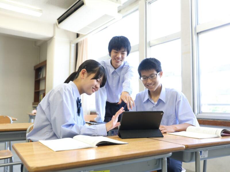 ICTを活用し生徒に寄り添う